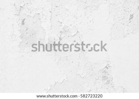 white grunge cement wall...