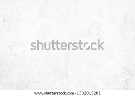 White Grunge Wall Texture Background. #1332015281