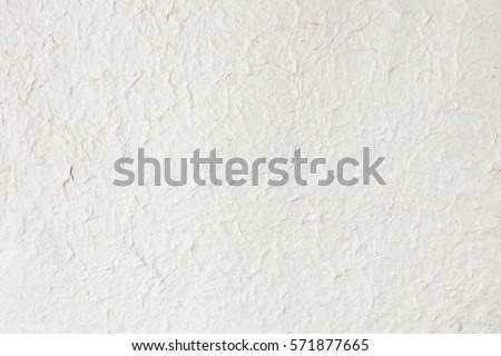 white handmade paper texture #571877665