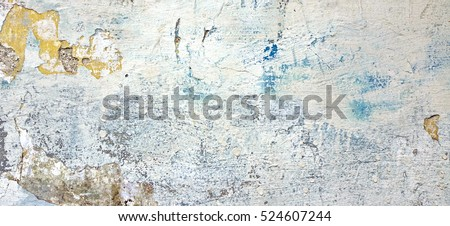 white horizontal wall texture....