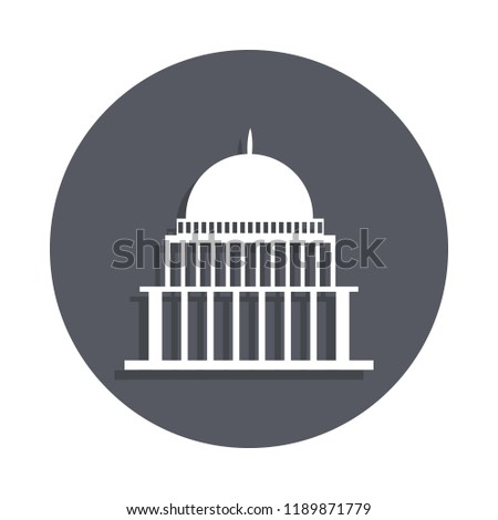 white house, congress capitoly building icon in badge style. One of Buildings collection icon can be used for UI, UX