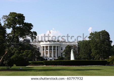 White house ( Washington DC) - stock photo