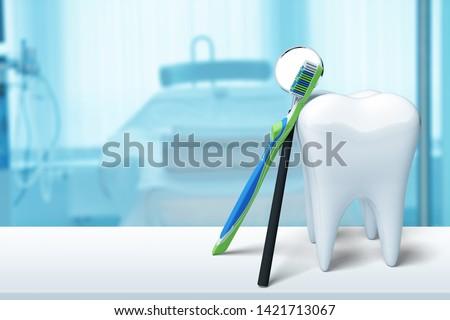 White human teeth on hospital background #1421713067