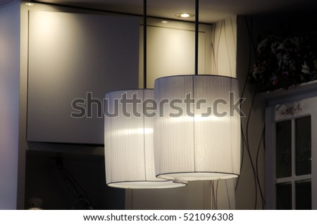 White Lantern Lamps in Dark Room. Elegant and Modern. #521096308