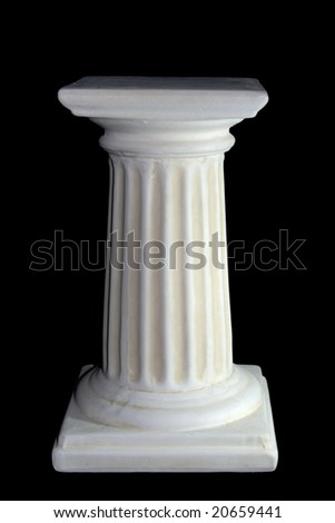 White little Pillar