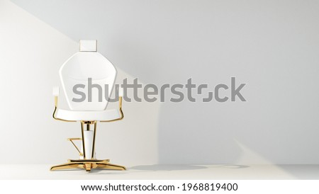 white luxury armchair for beauty salon with copy space. 3d rendering Foto stock ©