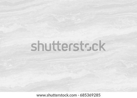 white marble texture - seamless tile