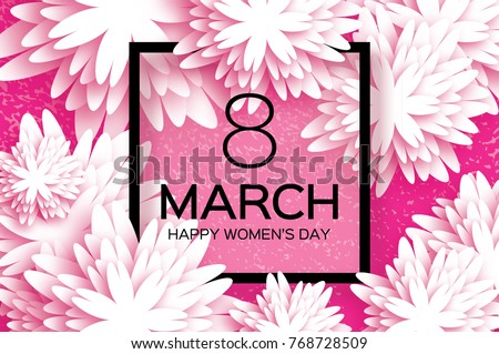 White 8 March. Floral Greeting card. Happy Women's Day. Paper cut flower holiday background with square Frame, space for text. Origami Trendy Design Template. Happy Mother's Day.  illustration #768728509