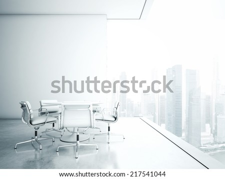 White meeting room with panoramic cityscape