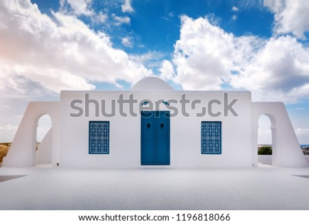 white Muslim building against blue sky #1196818066