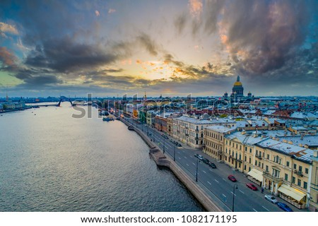 White nights in Petersburg. Panoramic view from the Neva River to the city SAINT-PETERSBURG. Sunrise over St. Petersburg. Russia. Saint Isaac's Cathedral. Petersburg during the white nights.