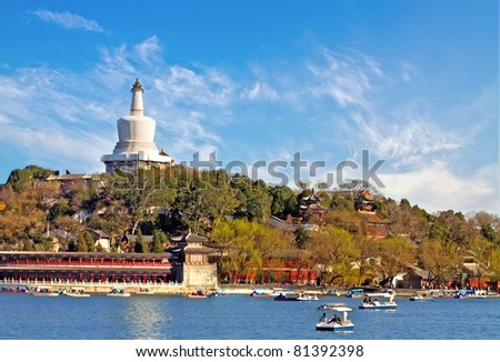 White pagoda of Beihai park, beijing, China, where people can go for relaxation