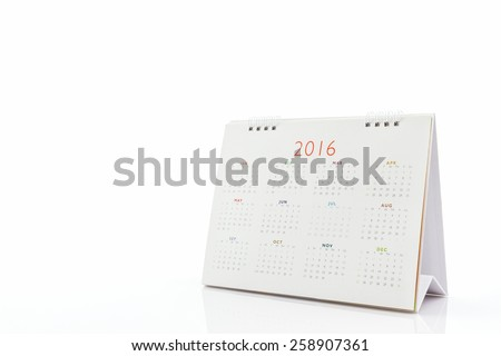 White paper desk spiral calendar 2016 on white background. #258907361