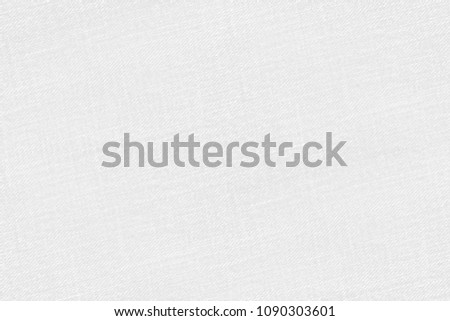white paper texture background, seamless