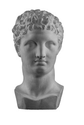 White plaster bust sculpture portrait of a man Hermes