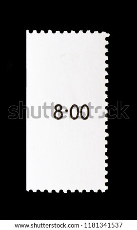 White postage stamp with printed 8 digit #1181341537