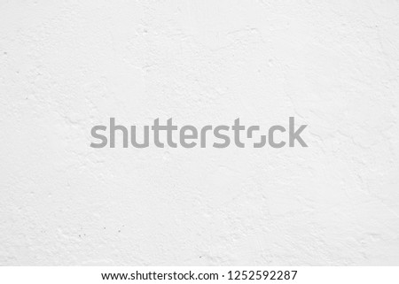 White Raw Cool Concrete Wall Texture Background. #1252592287