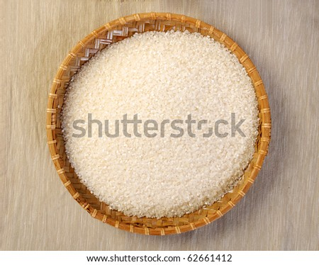 White rice on gray background