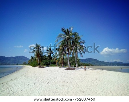 White sand beach on Koh Yao Yai , Thailand. #752037460