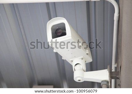 white Security Camera or CCTV