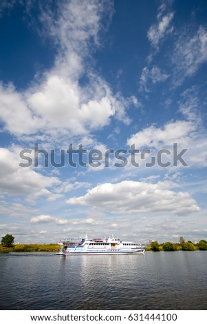 White ship under the sunny summer sky