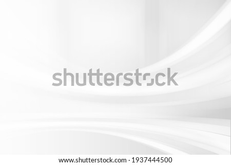 White smooth abstract background. Abstract white and gray color technology modern background design Illustration. Abstract white interior highlights future. Architectural background.