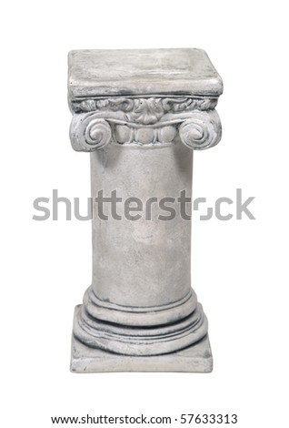 White stone formal pedestal for raising up an item of importance - path included