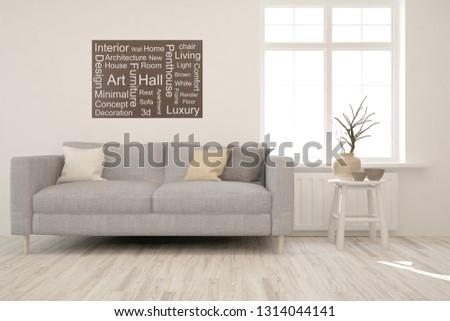 White stylish minimalist room with sofa. Scandinavian interior design. 3D illustration #1314044141