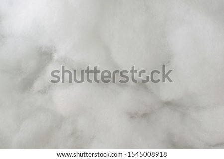 White synthetic fiber background and texture. #1545008918