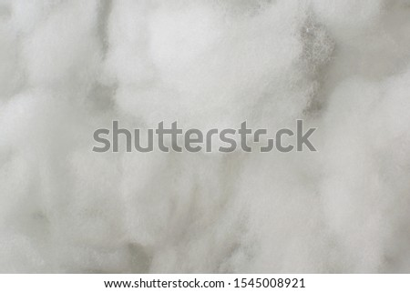 White synthetic fiber background and texture. #1545008921