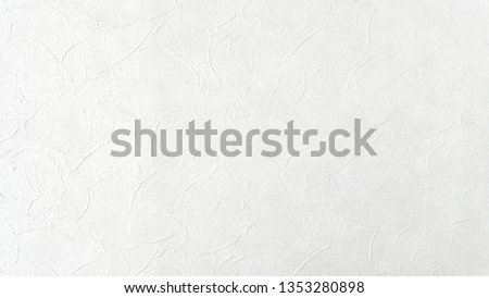 White textured wallpaper #1353280898