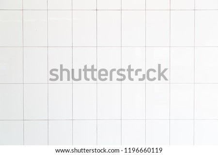 White tiles wall background with the morning sun at windows reflect using classical background or use it in design and decorative. #1196660119