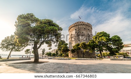 White Tower of Thessaloniki, Greece - Wide angle Lens #667346803