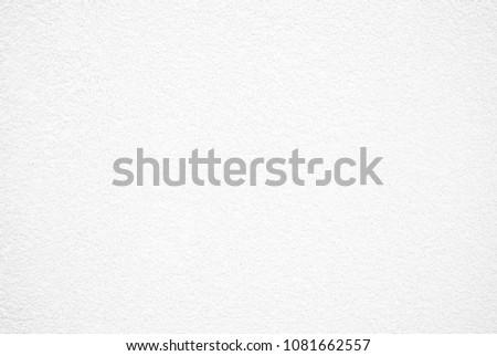 White wall background, white drywall texture #1081662557