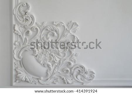 White wall molding with geometric shape and vanishing point. Horizontal