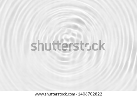 white wave abstract or rippled water texture background