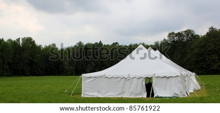 white wedding or events tent in the field