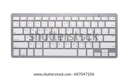 White wireless keyboard top view with keys #687047206