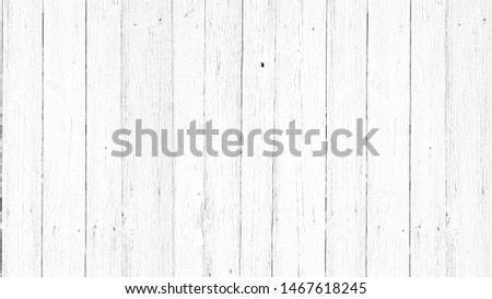 White wood background or texture #1467618245
