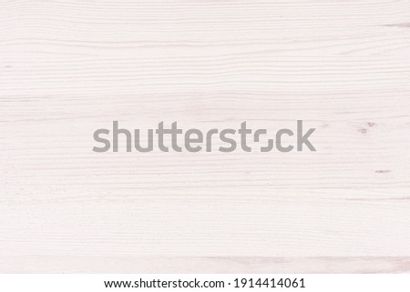 White wood texture. Wood background with natural pattern for design and decoration. Veneer surface background Foto d'archivio ©