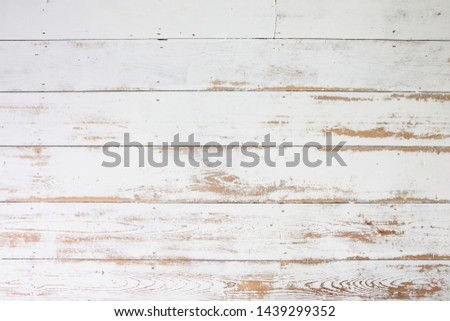 White wooden floorboards. Distressed worn floorboard background painted white Stock photo ©