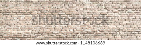 whitewashed beige brick wall panoramic background in high resolution. #1148106689