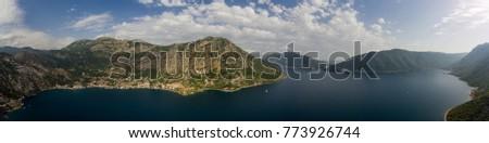 Wide aerial panoramic view of Kotor bay (Boka Kotorska) in Montenegro, Europe.