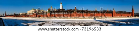 Wide angle and high resolution panorama of the Moscow Kremlin