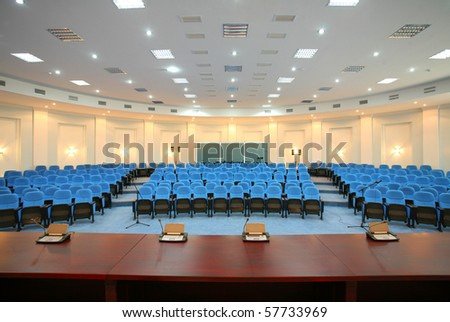 wide angle shot of an empty conference room