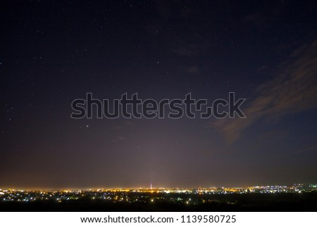 The starry sky above the lighted… Stock Photo 261666962 - Avopix com