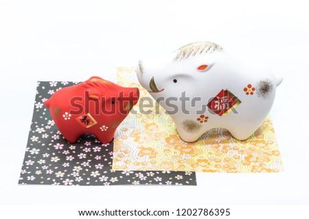 Wild boar figurine (Japan new year ornament) - Shutterstock ID 1202786395