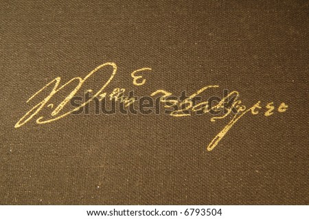 william shakespeare signature. Shakespeare#39;s signature
