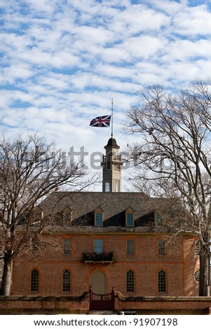 WILLIAMSBURG, VIRGINIA - DECEMBER 30: Colonial Williamsburg is decorated for the holiday season on December 30, 2011. The Capitol is hung with wreathes.