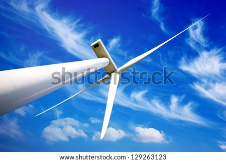 Wind Turbines Up Close